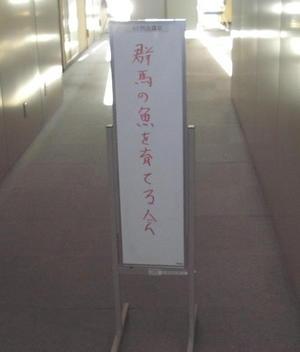 IMGP0362
